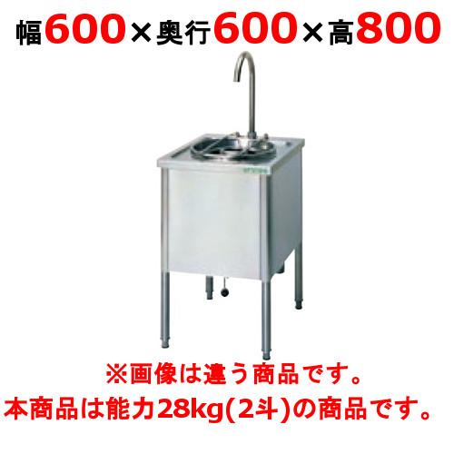 【業務用】【新品】 タニコー 洗米機 水圧洗米機 TRW-28D 幅600×奥行600×高さ800 28kg(2斗) 【送料無料】