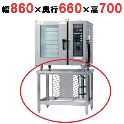 【業務用】【新品】 タニコー ガスコンベクションオーブン 専用架台 専用架台(オプション) TSCO-BB101N 幅860×奥行660×高さ700 【送料無料】