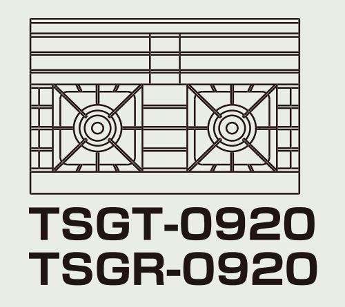 ガステーブル【ガステーブル【ウルティモシリーズ】】TANICOTSGT-0920幅900奥行600高さ800【業務用】【新品】【送料無料】