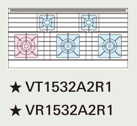 ガステーブル【ガステーブル【Vシリーズ】】TANICOVT1532A2R1幅1500奥行750高さ800【業務用】【新品】【送料無料】