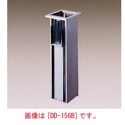 【業務用】ディッシュディスペンサー 保温式/ビルトインタイプ 【DD-156EB】【ニチワ電気】幅232×奥行209×高さ664.5