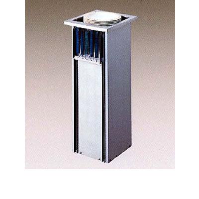 【業務用】ディッシュディスペンサー 常温式/ビルトインタイプ 【DD-215B】【ニチワ電気】幅291×奥行268×高さ664.5