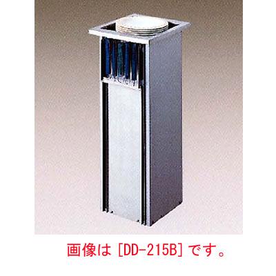 【業務用】ディッシュディスペンサー 保温式/ビルトインタイプ 【DD-215EB】【ニチワ電気】幅291×奥行268×高さ664.5
