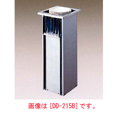 【業務用】ディッシュディスペンサー 保温式/ビルトインタイプ 【DD-245EB】【ニチワ電気】幅321×奥行298×高さ664.5