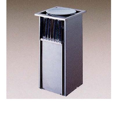 【業務用】ディッシュディスペンサー 常温式/ビルトインタイプ 【DD-280B】【ニチワ電気】幅356×奥行333×高さ664.5