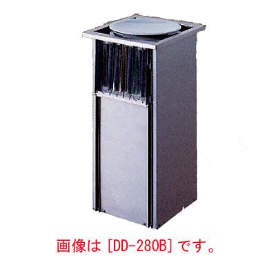 【業務用】ディッシュディスペンサー 保温式/ビルトインタイプ 【DD-280EB】【ニチワ電気】幅356×奥行333×高さ664.5