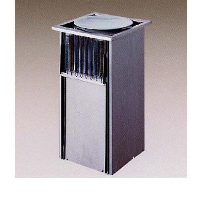 【業務用】ディッシュディスペンサー 常温式/ビルトインタイプ 【DD-310B】【ニチワ電気】幅386×奥行363×高さ664.5