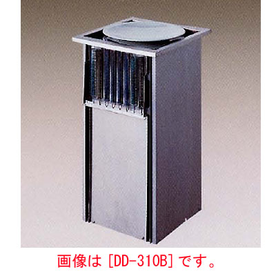 【業務用】ディッシュディスペンサー 保温式/ビルトインタイプ 【DD-310EB】【ニチワ電気】幅386×奥行363×高さ664.5