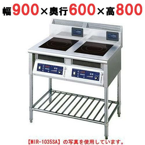 【業務用】IH調理器 スタンド2連タイプ 【MIR-1035SA】【ニチワ電気】幅900×奥行600×高さ800