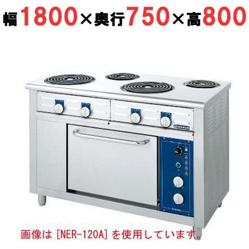 【業務用】電気レンジ 6口 シーズヒーター式【NER-180BT】【ニチワ電気】幅1800×奥行750×高さ800