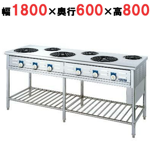 【業務用】電気テーブルレンジ 6口 シーズヒーター式【NETR-180A】【ニチワ電気】幅1800×奥行600×高さ800