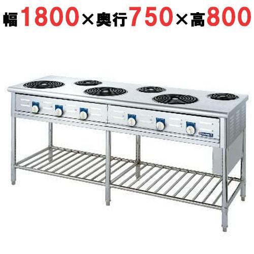 【業務用】電気テーブルレンジ 6口 シーズヒーター式【NETR-180B】【ニチワ電気】幅1800×奥行750×高さ800