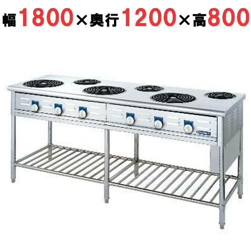 【業務用】電気テーブルレンジ 6口 シーズヒーター式【NETR-180W-6】【ニチワ電気】幅1800×奥行1200×高さ800