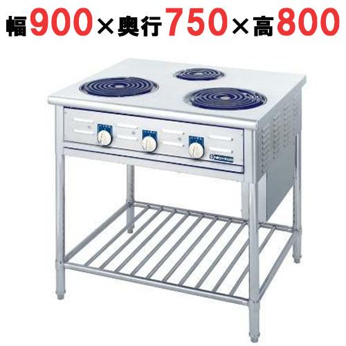 【業務用】電気テーブルレンジ 3口 シーズヒーター式【NETR-90B】【ニチワ電気】幅900×奥行750×高さ800
