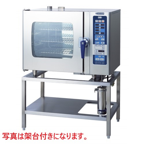 【業務用/新品】【スチコン】【ニチワ電機】電気スチームコンベクションオーブン 卓上タイプ SCOS-610RHC-LT(RT) 幅1035×奥行655×高さ0mm (50/60Hz)【送料無料】
