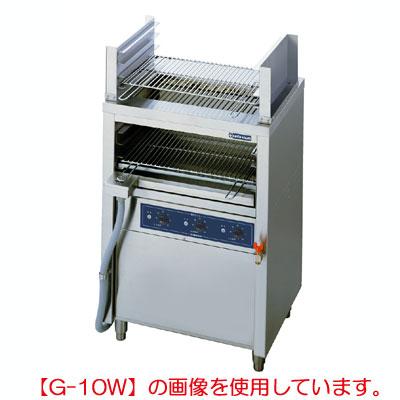 ニチワ 電気低圧グリラー上下焼器 三相200V G-10W 幅720×奥行550×高さ1000mm 【送料無料】【業務用】