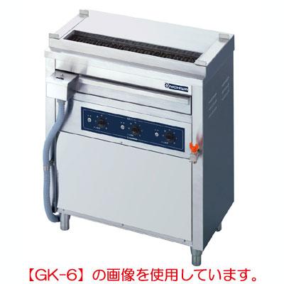 ニチワ 電気低圧グリラー串焼器スタンド型 三相200V GK-6 幅760×奥行410×高さ850mm 【送料無料】【業務用】
