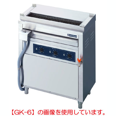 ニチワ 電気低圧グリラー串焼器スタンド型 三相200V GK-8 幅960×奥行410×高さ850mm 【送料無料】【業務用】