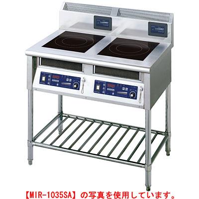 ニチワ IH調理器(スタンド型)2連 MIR-1035SB 幅900×奥行750×高さ800mm 【送料無料】【業務用】