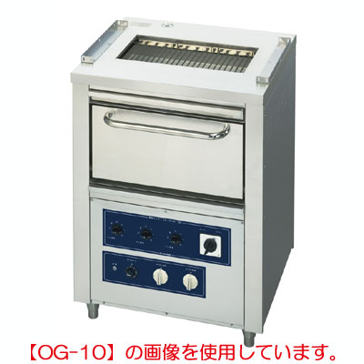 ニチワ 電気低圧グリラーオーブン付 三相200V OG-18 幅1020×奥行650×高さ1020mm 【送料無料】【業務用】