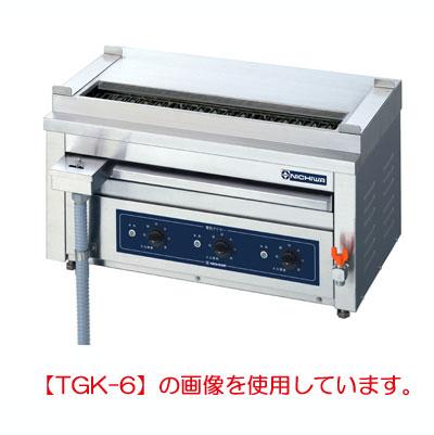 ニチワ 電気低圧グリラー串焼器卓上型 三相200V TGK-8 幅960×奥行410×高さ390mm 【送料無料】【業務用】