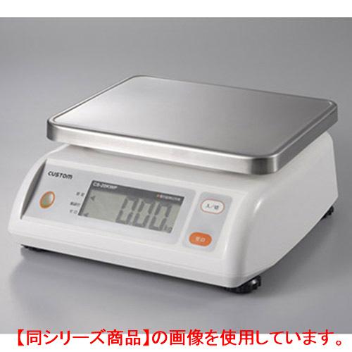 卓上ハカリ 防塵・防水デジタルハカリ 10kg CS-10KWP カスタム/業務用/新品