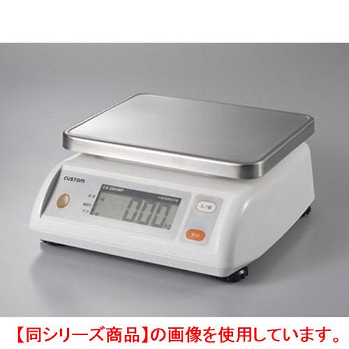 卓上ハカリ 防塵・防水デジタルハカリ 2kg CS-2000WP カスタム【グループW】