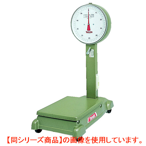 【業務用/新品】台ハカリ 小型自動台はかり 【車付き】 100kg D-100SZ 大和製衡/【送料無料】
