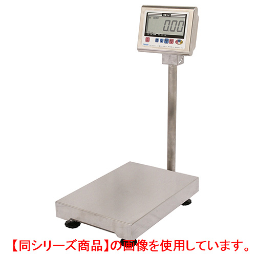 台ハカリ 防塵防水デジタル台ハカリ 30kg DP-6700N-30 大和製衡【業務用/新品】【送料無料】