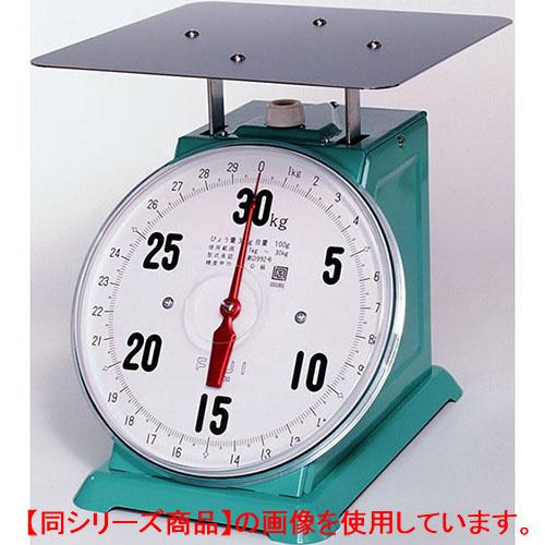 【業務用/新品】上皿自動ハカリE型 30kg E-30 富士計器製造/【グループW】