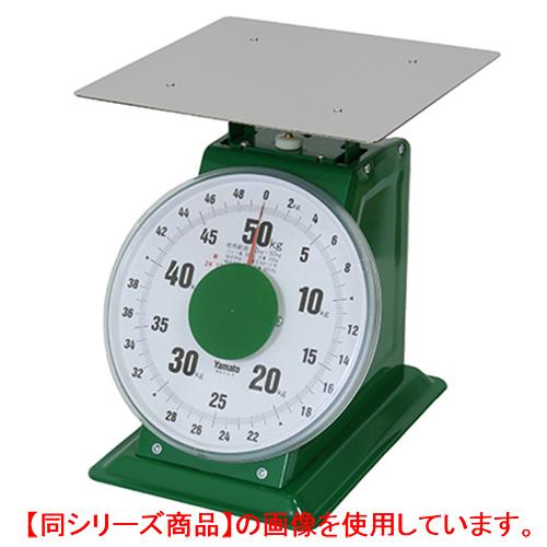 【業務用/新品】上皿自動ハカリ 特大型上皿ハカリ 50kg SD-50 大和製衡/【グループW】