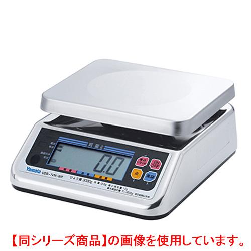 卓上ハカリ 防塵防水上皿自動ハカリ 3kg UDS-1VN-WP-3 大和製衡【業務用/新品】【送料無料】