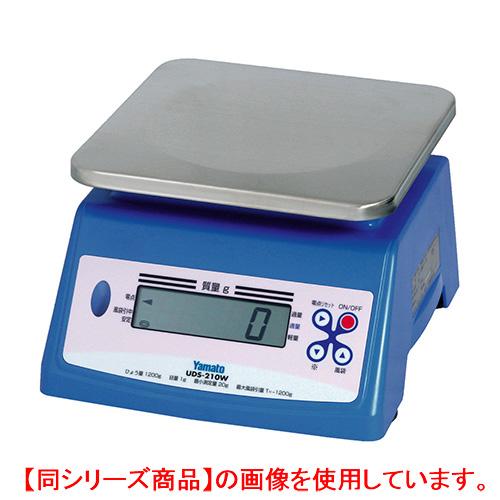【業務用/新品】卓上ハカリ 防塵防水上皿自動ハカリ 1.2kg UDS-210W-1200G 大和製衡/【グループW】
