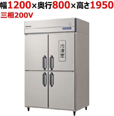【冷凍冷蔵庫】【フクシマガリレイ】業務用冷凍冷蔵庫【ARD-121PMD】 幅1200×奥行800×高さ1950【送料無料】【業務用】【新品】