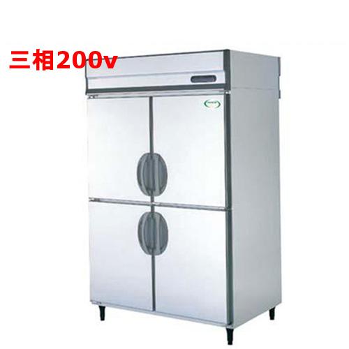業務用 冷蔵庫 【フクシマガリレイ】【ARN-120RMD】【幅1200×奥行650×高さ1950】【送料無料】【業務用】