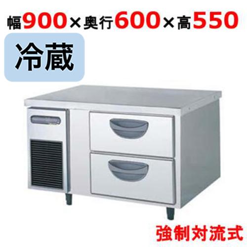 【冷蔵庫】【フクシマガリレイ】冷蔵コールドテーブル 2段ドロワータイプ 薄型【TBC-30RM2】幅900×奥行600×高さ550【送料無料】【業務用】【新品】