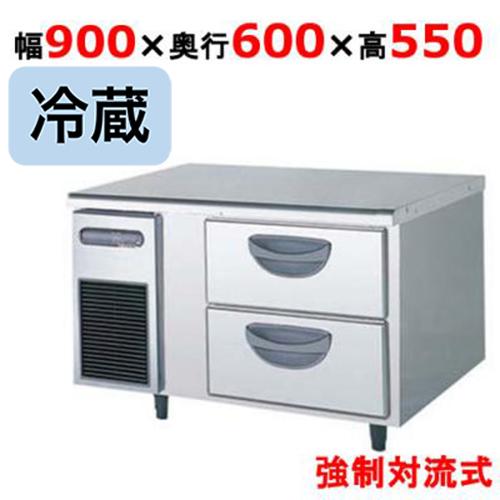 福島工業2段ドロワーテーブル冷蔵庫W900×D600×H550[TBC-32FM]薄型【送料無料】【業務用】