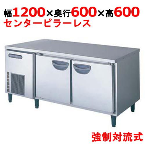 【冷蔵庫】【福島工業】冷蔵低コールドテーブル センターフリータイプ【TNC-40RM3-F】幅1200×奥行600×高さ600【送料無料】【業務用】【新品】
