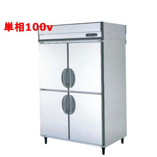 【業務用】 福島工業 冷蔵庫 URD-120RM6 幅1200×奥行800×高さ1950mm 【送料無料】