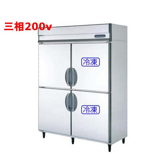 冷凍冷蔵庫 【福島工業】【URD-152PMD3】【幅1490×奥行800×高さ1950mm】【送料無料】【業務用】