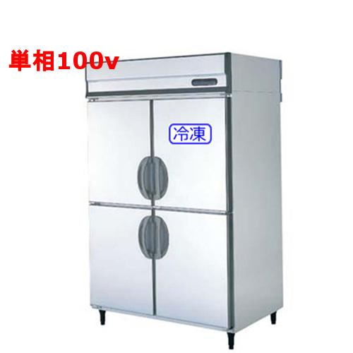 【業務用冷凍冷蔵庫】【福島工業】縦型冷凍冷蔵庫【URN-121PM6(旧型式:URN-121PM3,URN-41PM1)】幅1200×奥行650×高さ1950mm【送料無料】【業務用】