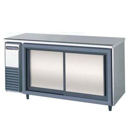 コールドテーブル冷蔵庫 【フクシマガリレイ】【YRC-150RM-S】【幅1500×奥行600×高さ800】【送料無料】【業務用】