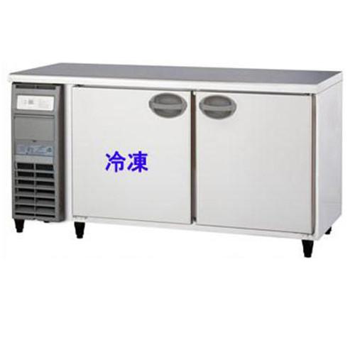 【業務用】 福島工業 冷凍冷蔵コールドテーブル 内装樹脂鋼板 YRC-151PE2 幅1500×奥行600×高さ800mm 【送料無料】