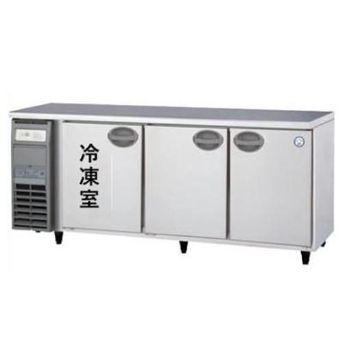 【業務用/新品】 フクシマガリレイ 冷凍冷蔵コールドテーブル 内装樹脂鋼板 YRC-181PE2(旧型式:YRC-181PE1) 幅1800×奥行600×高さ800mm 【送料無料】