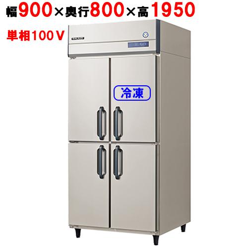 福島工業 縦型冷凍冷蔵庫 ARD-091PM 幅900×奥行800×高さ1950 【送料無料】【業務用/新品】