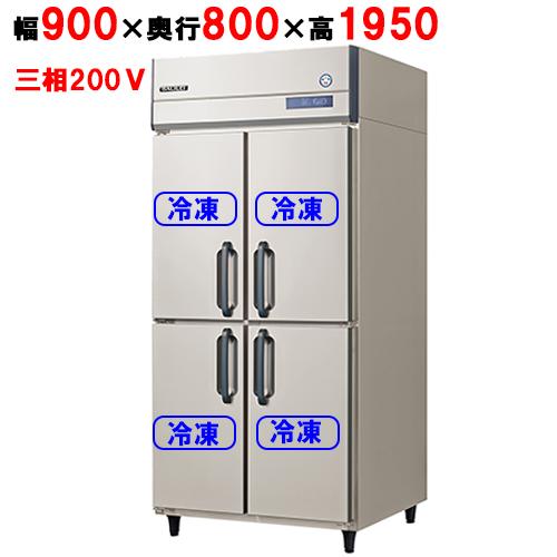 福島工業 縦型冷凍庫 ARD-094FMD 幅900×奥行800×高さ1950 【送料無料】【業務用/新品】