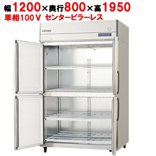 福島工業 縦型冷凍庫 ARD-124FM-F W1200×D800×H1950 【送料無料】【業務用/新品】