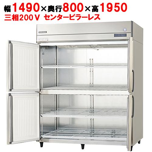 フクシマガリレイ 縦型冷凍庫 ARD-154FMD-F 幅1490×奥行800×高さ1950 【送料無料】【業務用/新品】