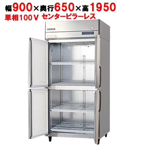 フクシマガリレイ 縦型冷凍庫 ARN-094FM-F 幅900×奥行650×高さ1950 【送料無料】【業務用/新品】