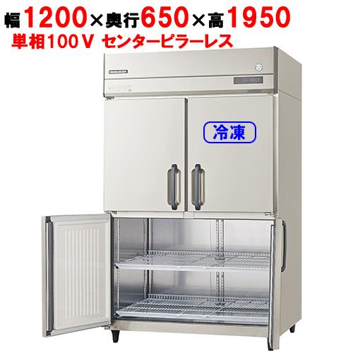 フクシマガリレイ 縦型冷凍冷蔵庫 ARN-121PM-F 幅1200×奥行650×高さ1950 【送料無料】【業務用/新品】